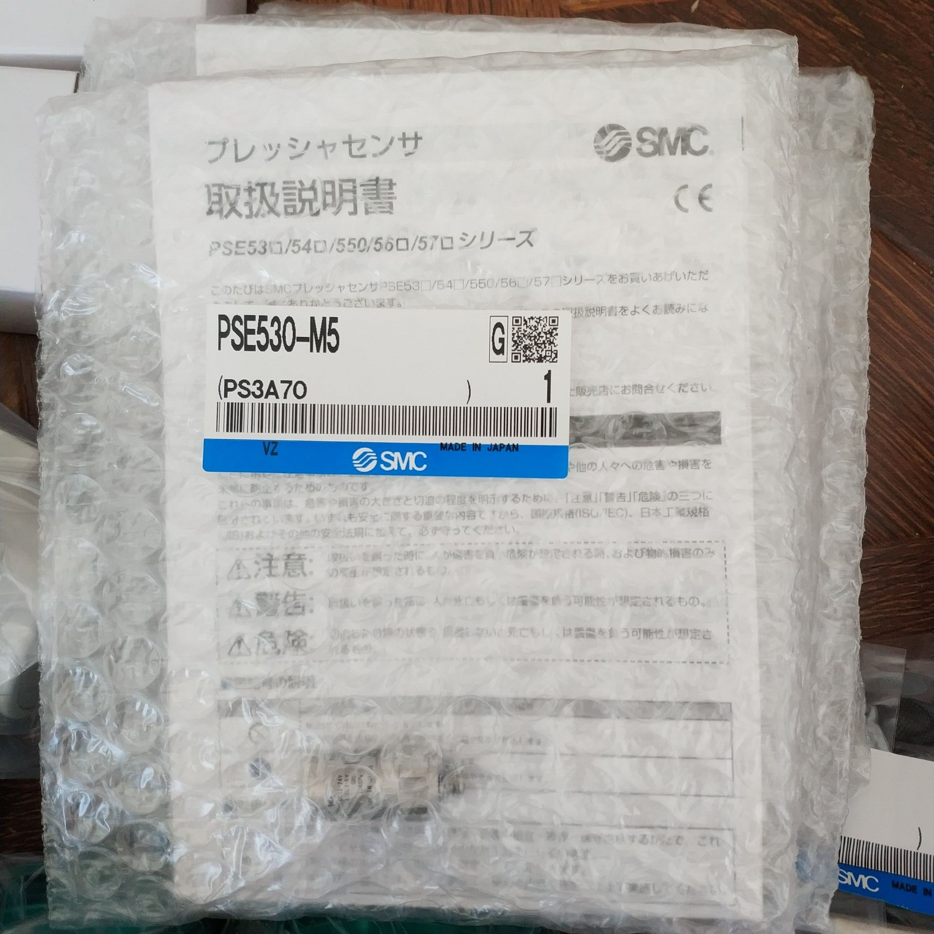 Đầu nối SMC PSE530-M5