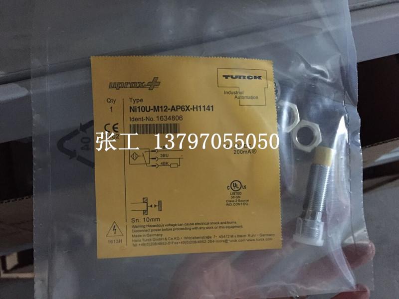 TURCK NI10U-M12-AN6X-H1141