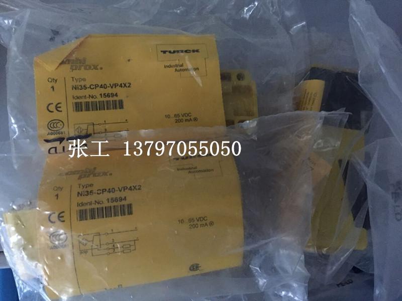 TURCK NI35-CP40-VP4X2