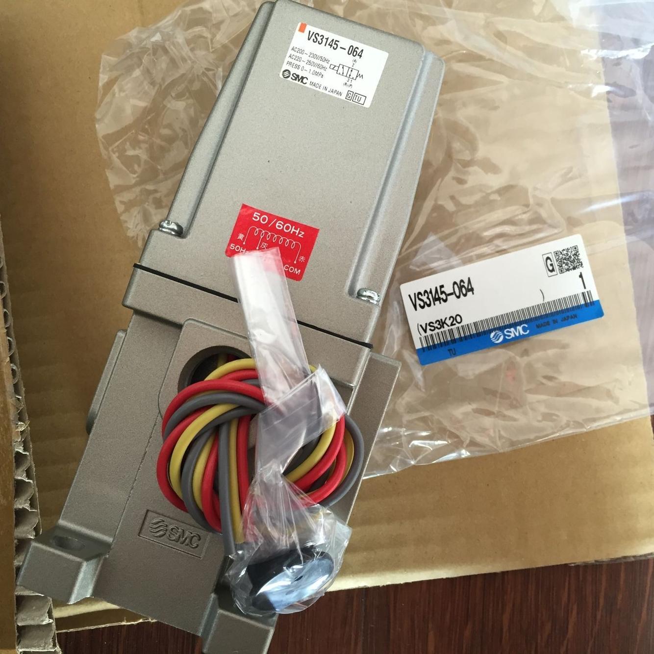 Van điện từ SMC VS3145-064