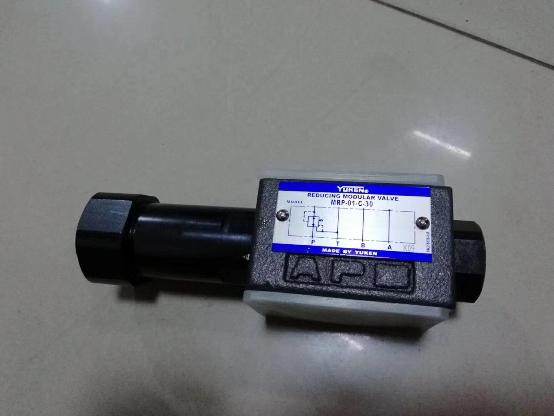 Van thủy lực YUKEN MRP-01-C-30