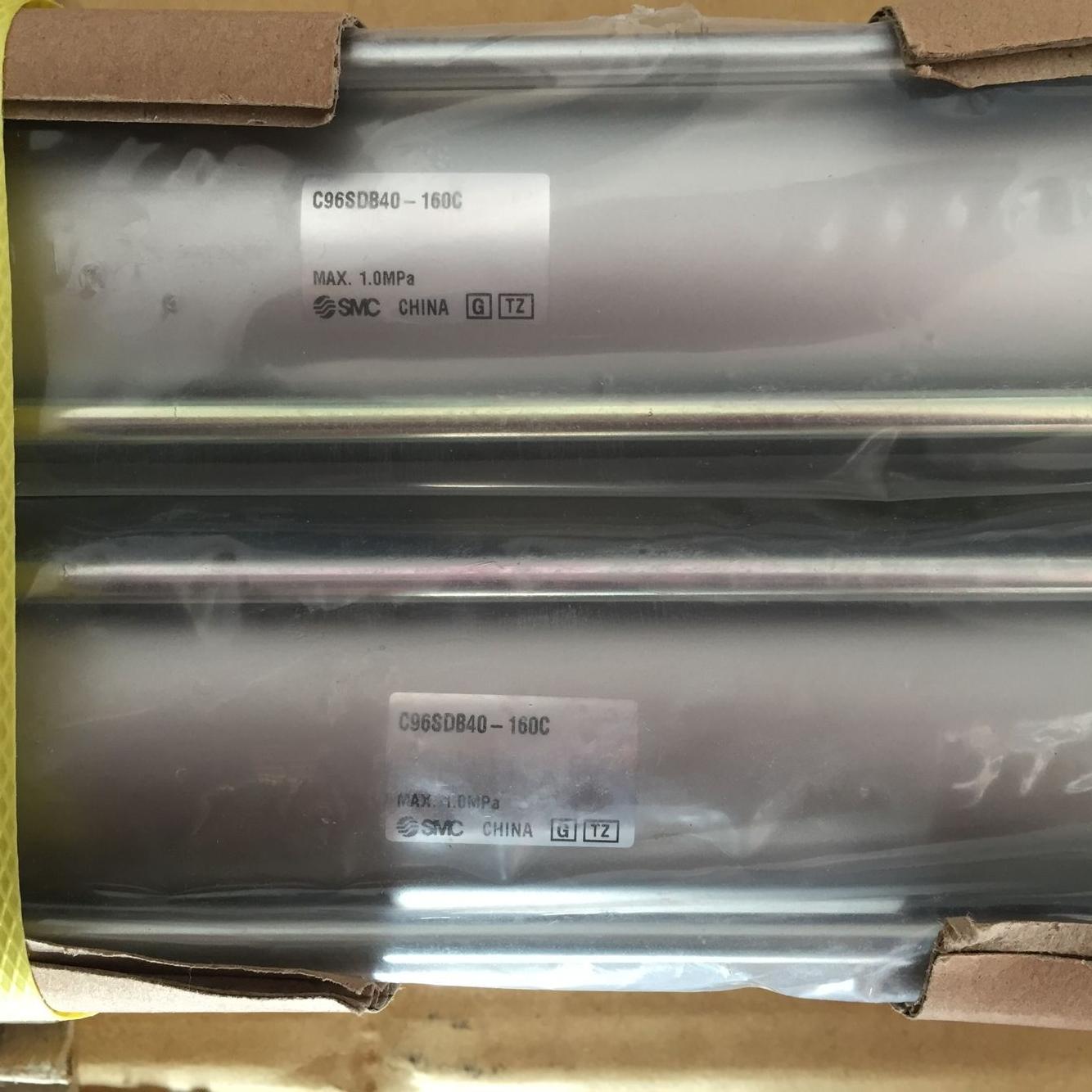 Xylanh SMC C96SDC40-160C