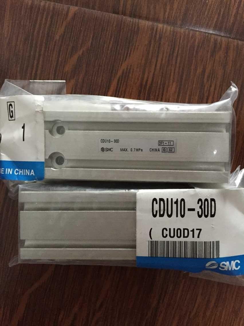 Xylanh SMC CDU10-30D