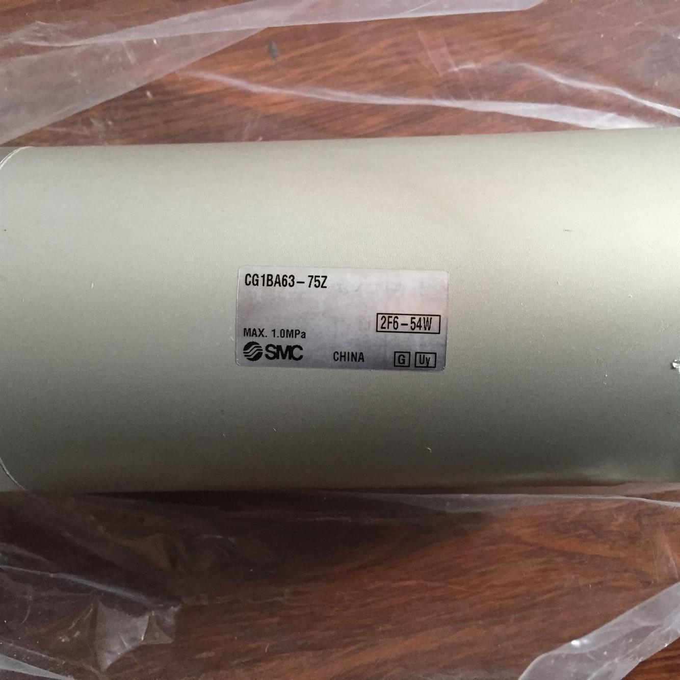 Xylanh SMC CG1BA63-75Z