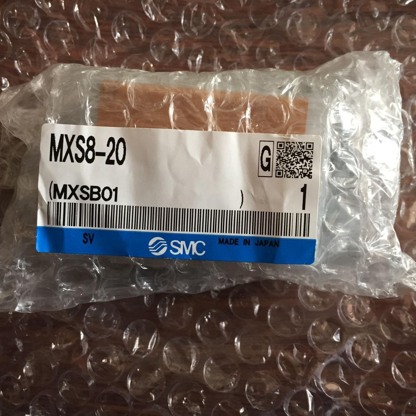 Xylanh SMC MXS8-20