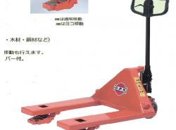 Xe nâng tay OPK  CP-25S