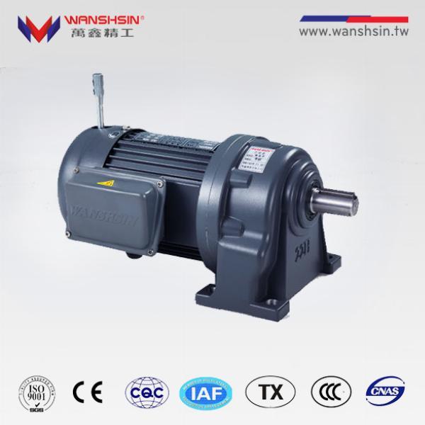 VNTECHCO-Chuyên phân phối động cơ giảm tốc Wanshsin