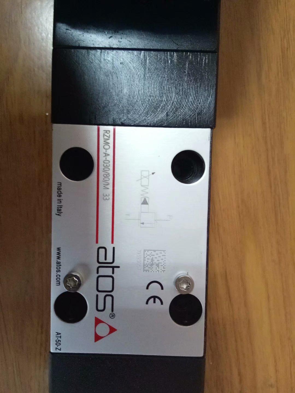 ATOS RZMO-A-030/80/M 33