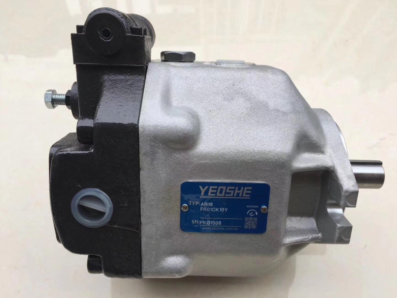 Bơm thủy lực(YEOSHE) AR16 FR01CK10Y