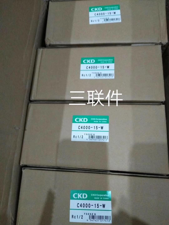 CKD C4000-15-W