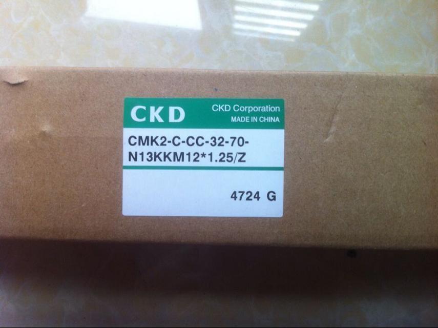 CKD CMK2-C-CC-32-70-N23KKM12*1.25/Z