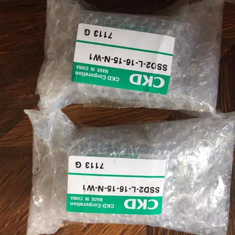 CKD SSD2-12D-15-N-W1