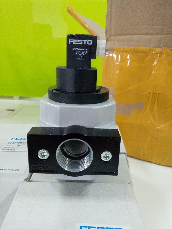 FESTO MSEB-3-24V DC (364 665)