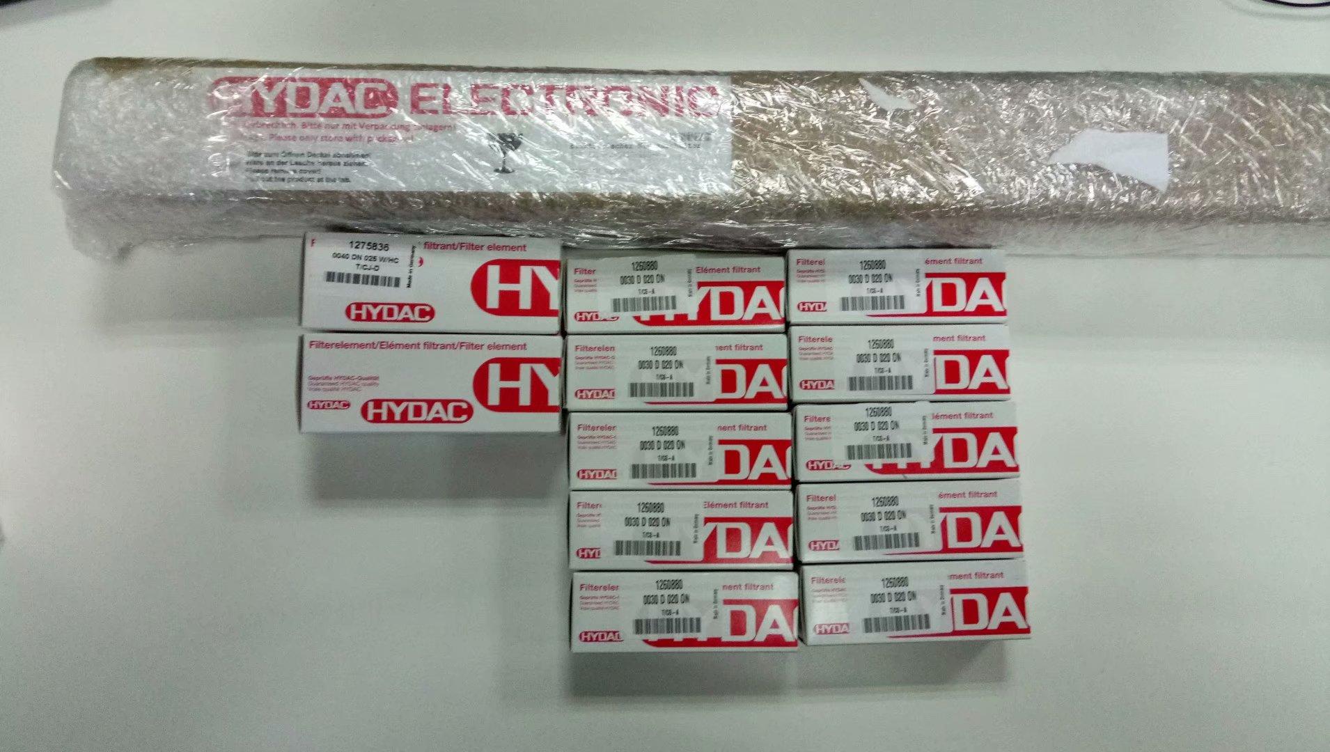 HYDAC 1260880