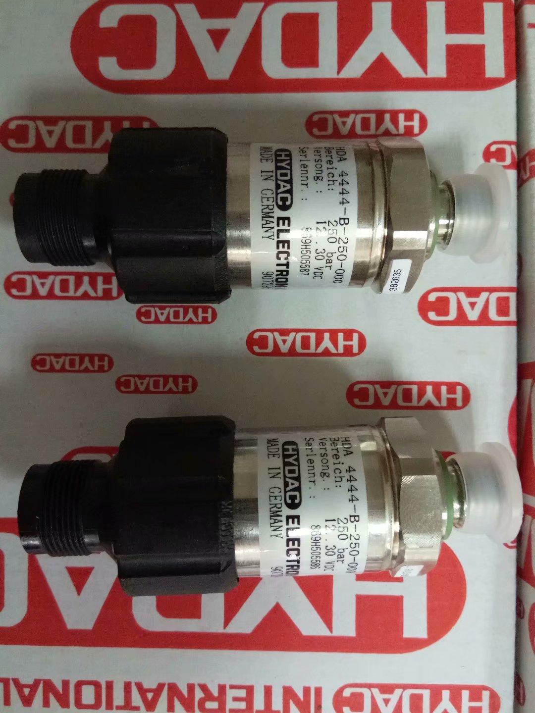 HYDAC 4444-B-250-000