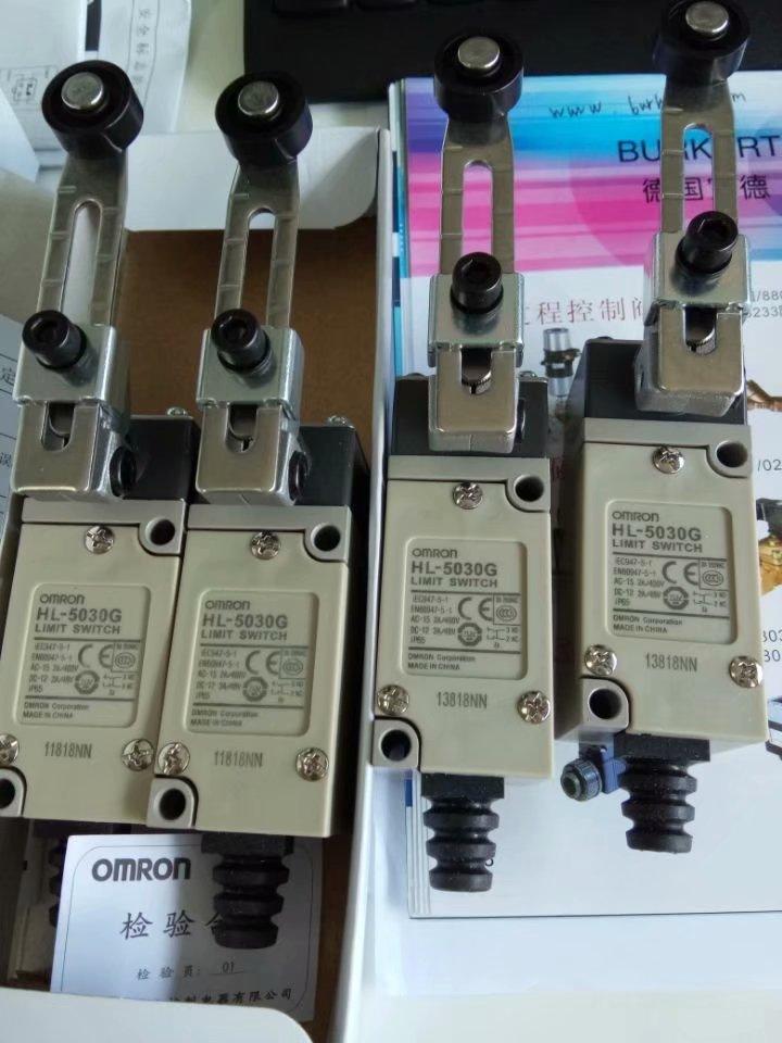 OMRON HL-5030G