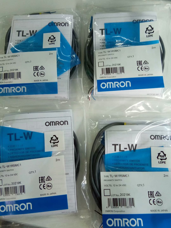 OMRON TL-W1R5MC1