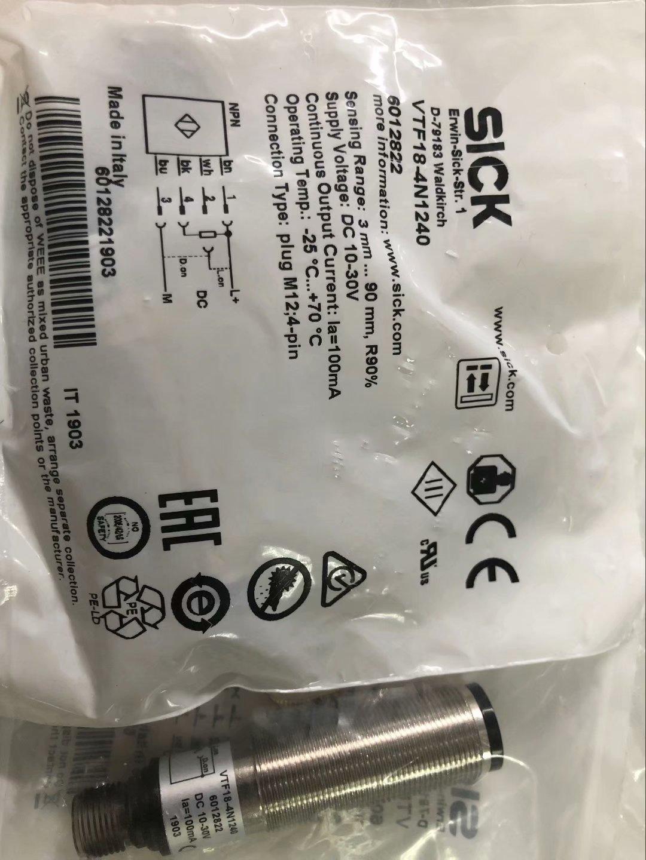SICK D-79183 WALDKIRCH