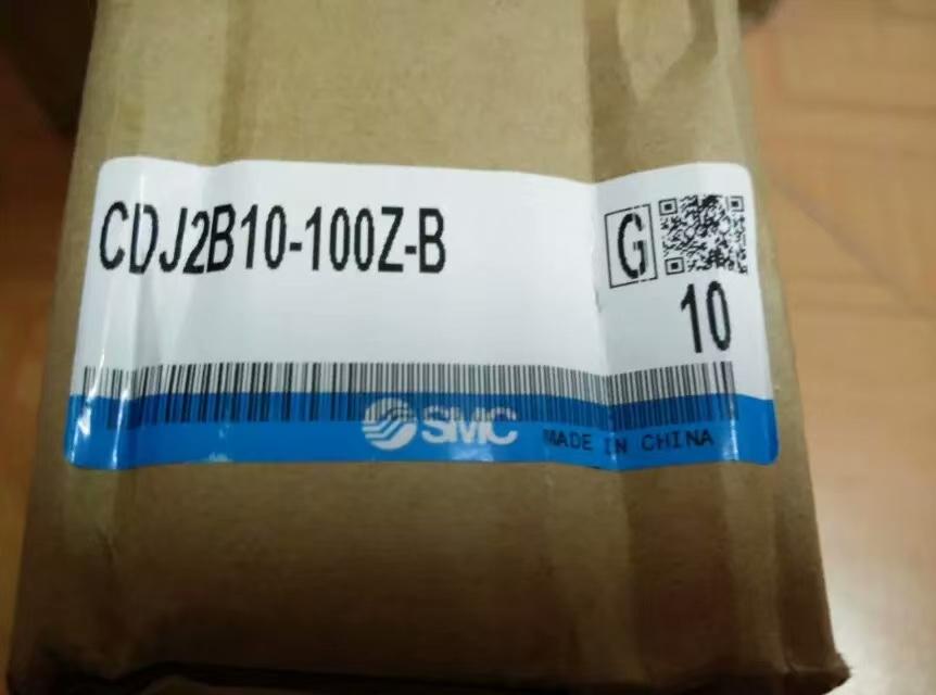 SMC CDJ2B10-100Z-B