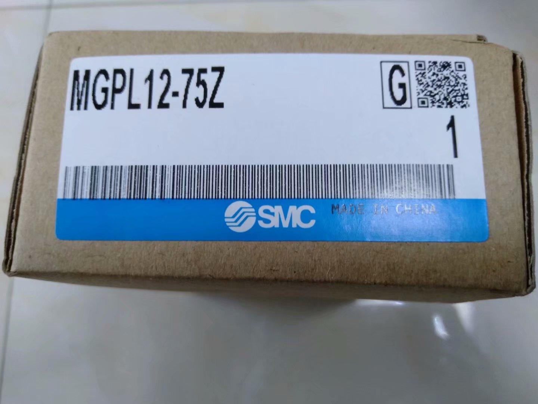 SMC MGLP12-75Z
