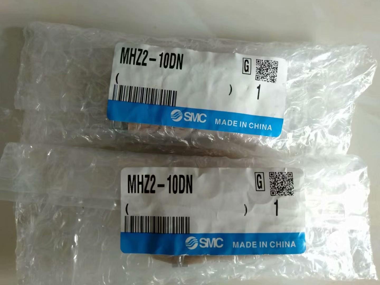 SMC MHZ2-10DN