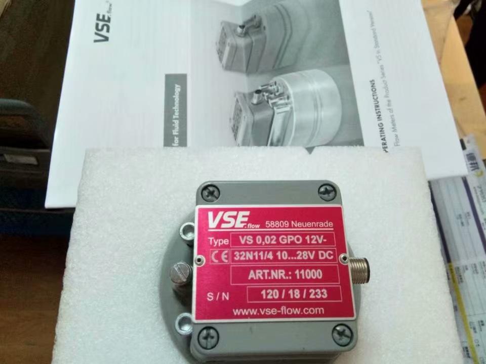 VSE VS0,002 GPO-12V