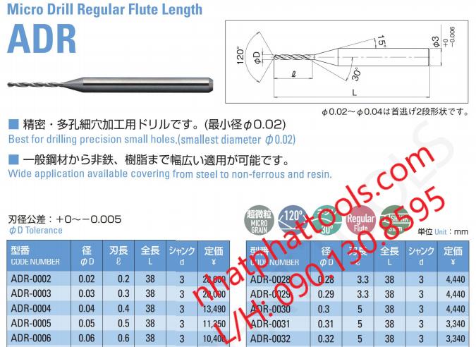Mũi khoan nhỏ 0.02mm, Mũi khoan siêu nhỏ, mũi khoan siêu chính xác Atom Nhật Bản, hàng không vũ trụ...L/H:0901308595