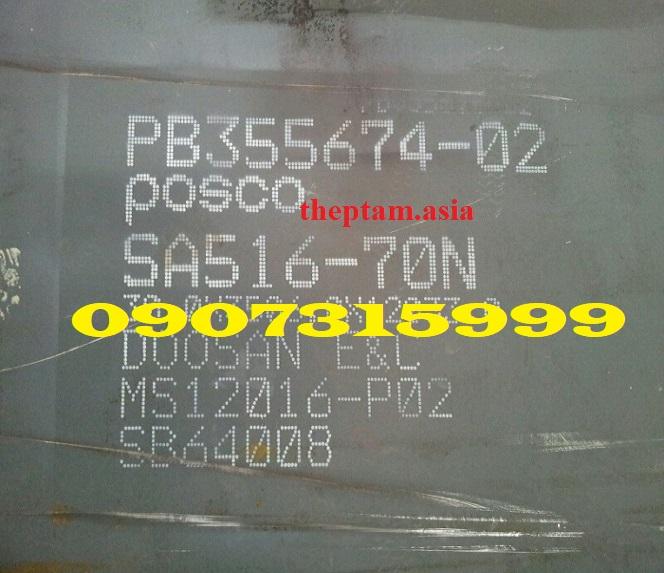 Thép tấm ASME SA516, ASTM a516 gr60 / gr70 dày 12mm, 14mm, 16mm, 25mm