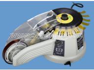 Máy cắt băng dính Yaesu Zcut-2