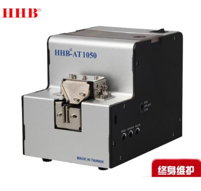 Chuyên cung cấp các loại máy cấp vít tự động chính hãng giá rẻ!