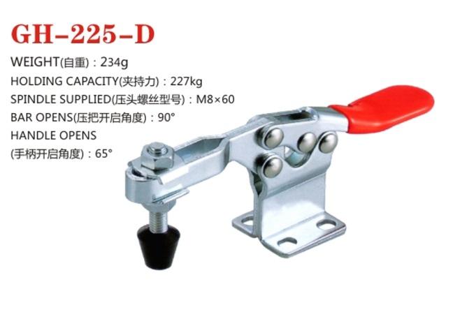 Kẹp GH 225D