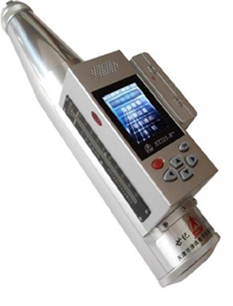 Máy đo cường độ bê tông(súng bật nẩy), model HT225W Plus