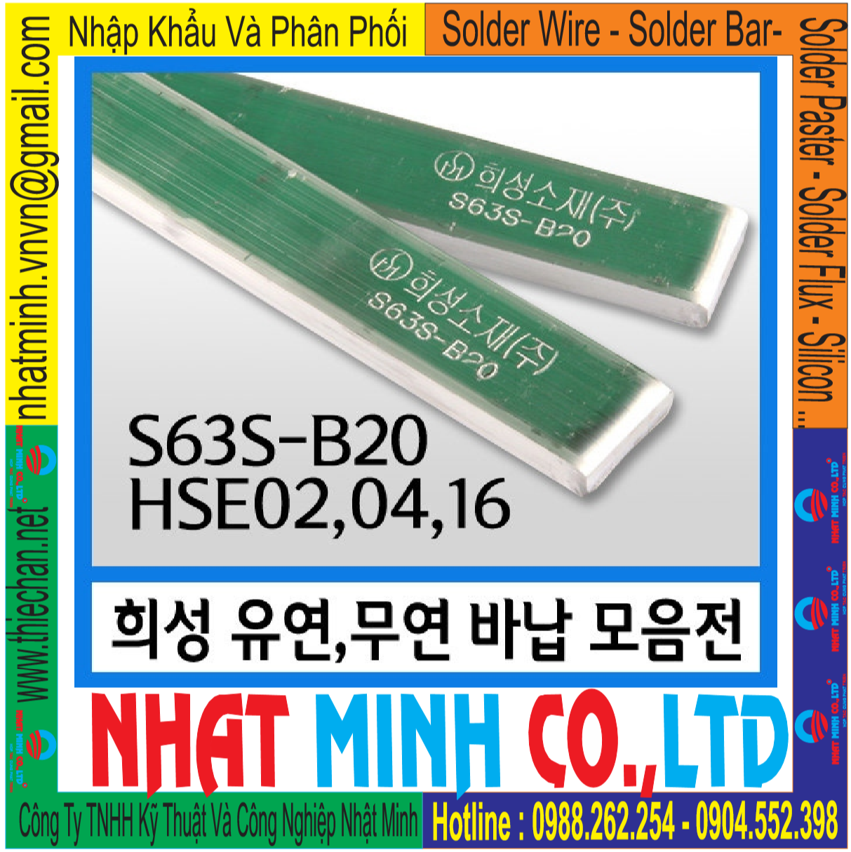 Thiếc hàn dạng thanh Heesung S63S-B20 (Sn63/Pb37)