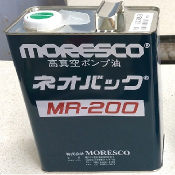 Dầu chân không NEOVAC Moresco MR-200 (Can / 4 Lít)