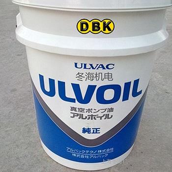 Dầu chân không ULVAC R-7