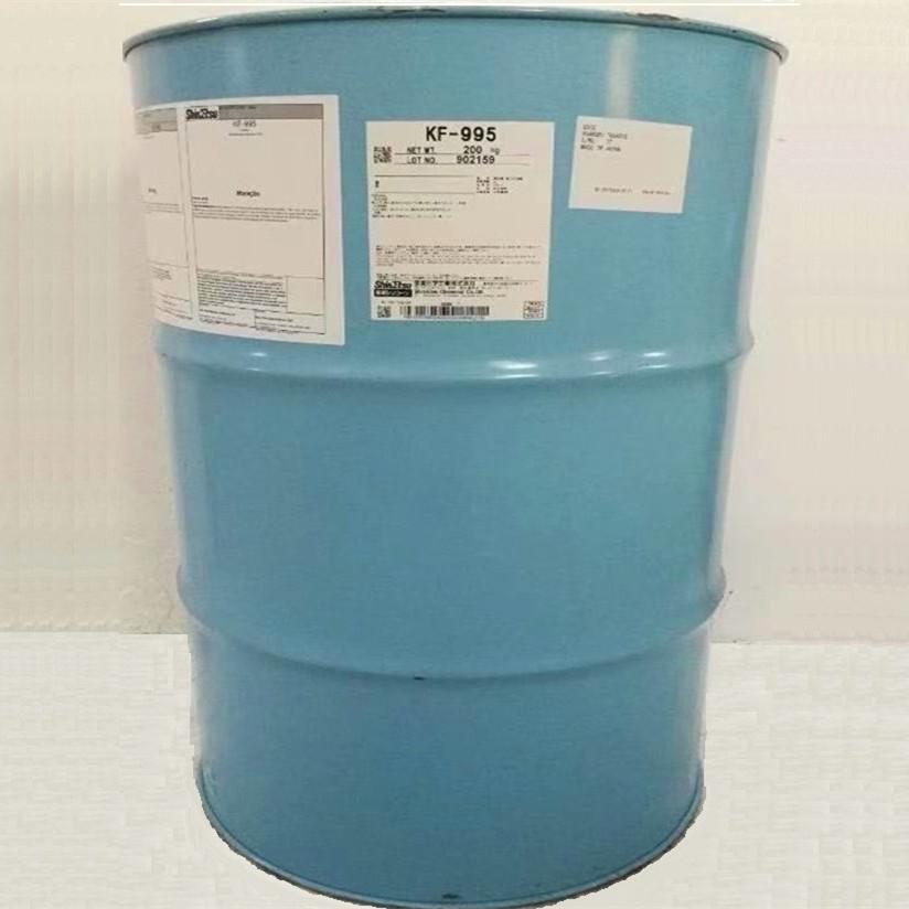 Hóa chất silicone KF 995