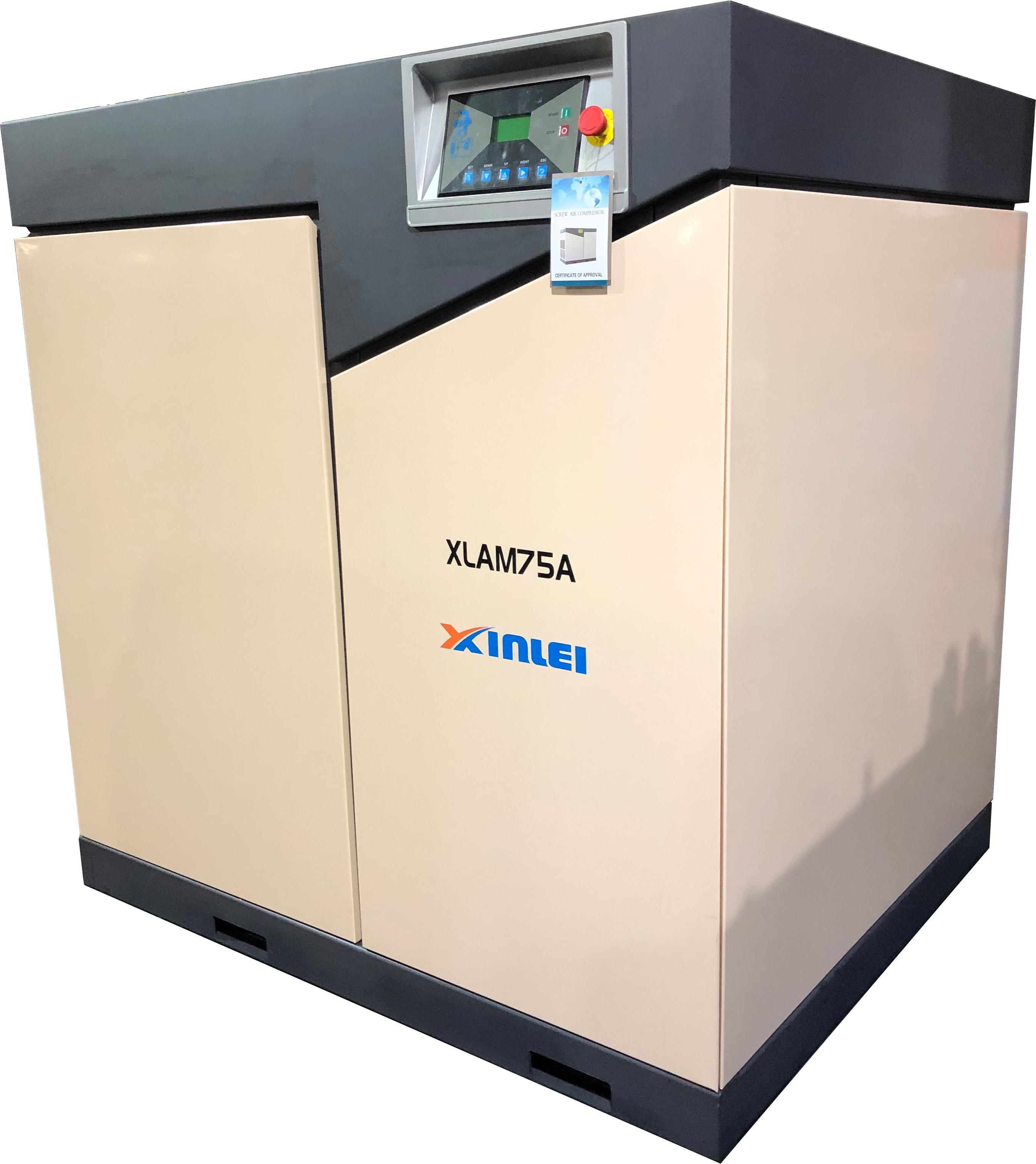 Máy nén khí trục vít công suất 75HP/55kW