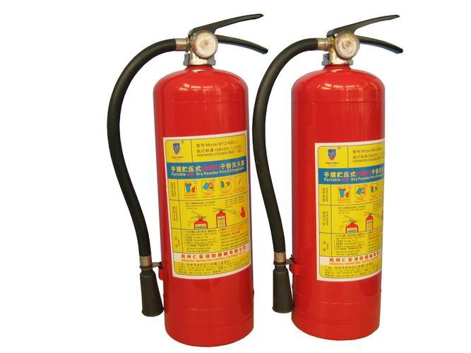 Bình chữa cháy MFZL1 ABC