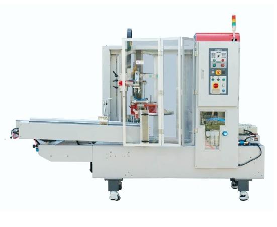 Máy dựng thùng carton tự động VMSHL CXJ-4540B