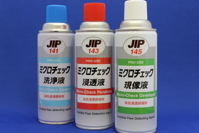 Hóa chất kiểm tra vết nứt bề mặt - Microcheck ( JIP 141 , JIP 143 , JIP 145 )  Taiho Kohza