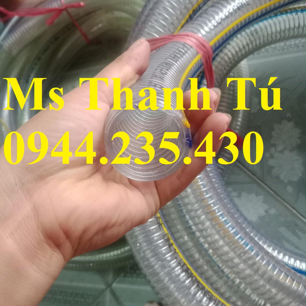 ống nhựa mềm lõi thép, ống nhựa dẫn xăng dầu,
