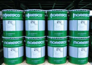 Dầu bơm chân không Neovac Moresco MR 200