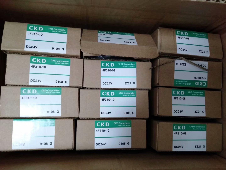 CKD 4F310-10
