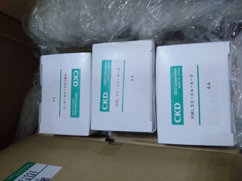 CKD KML 50-0A-A-0