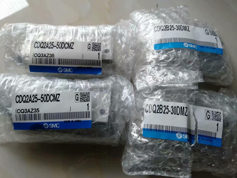 SMC CDQ2A25-50DCMZ