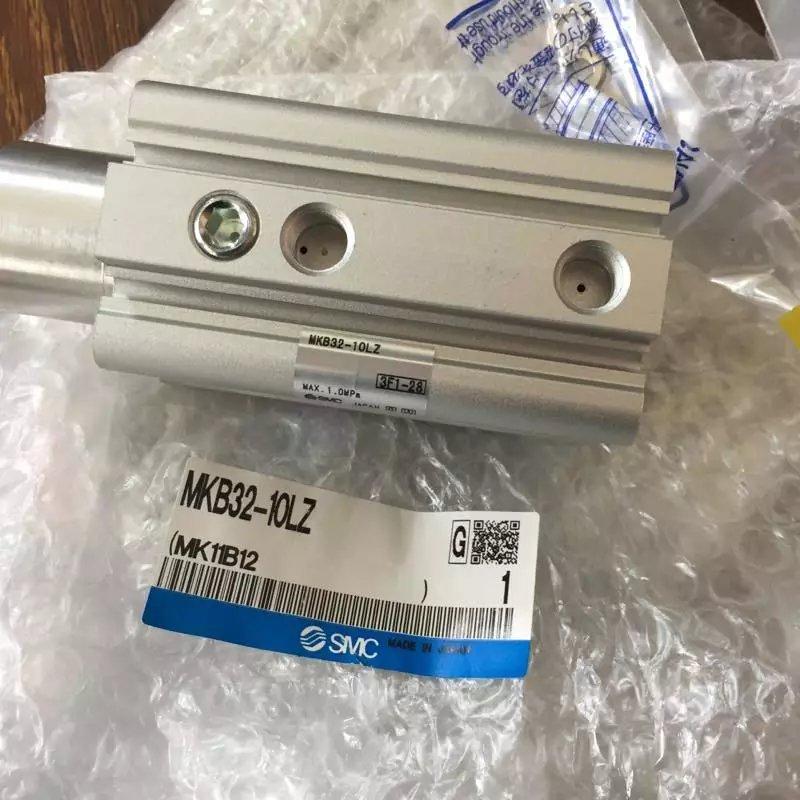 SMC MKB20-10LZ