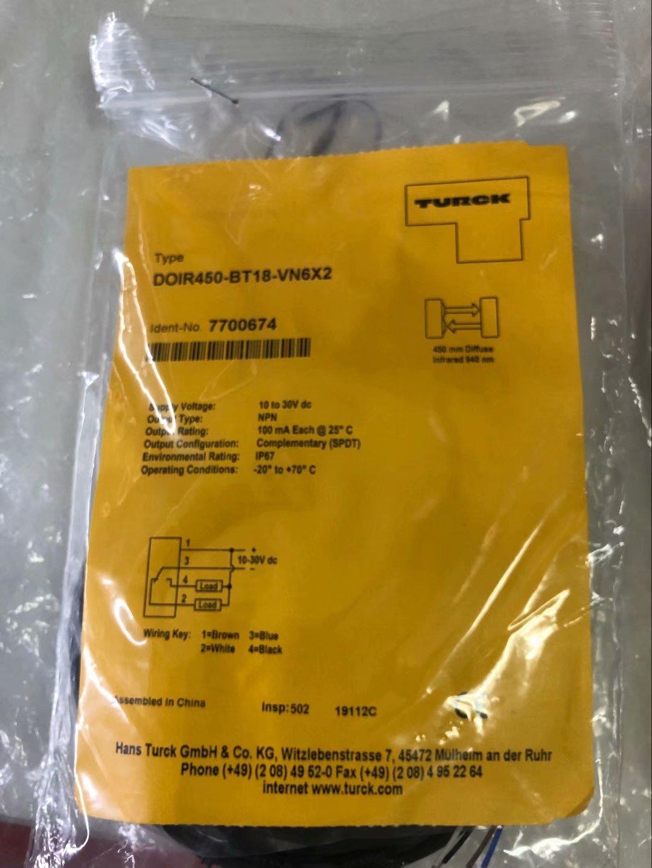 TURCK BSO300-BQ18-ANP6X2 7700197