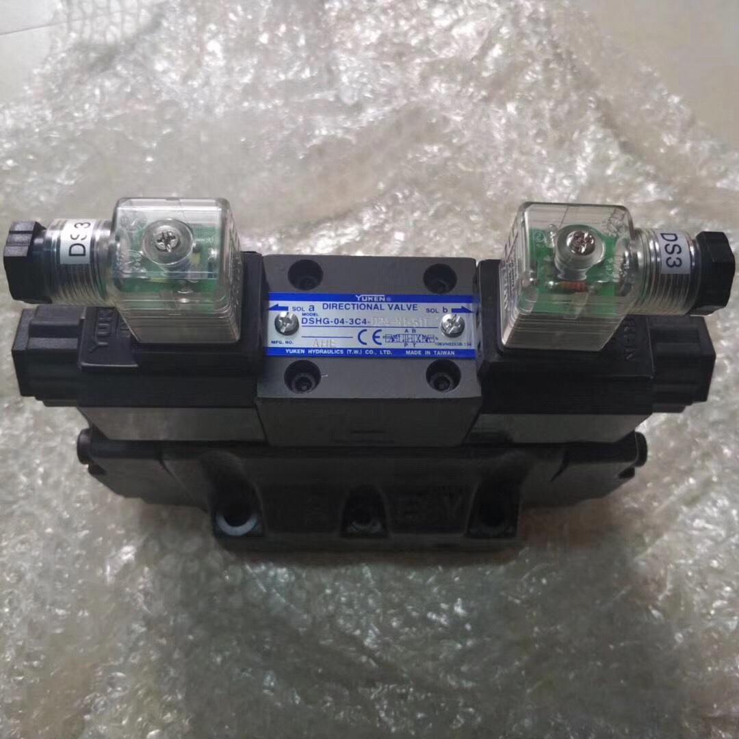 Van thủy lực(YUKEN) DSHG-04-3C4