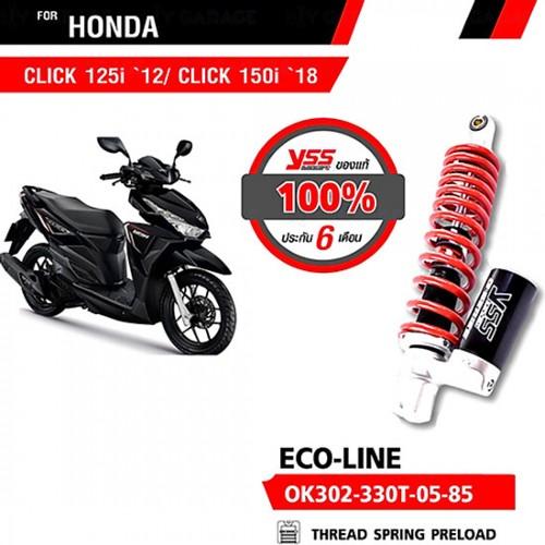 Phuộc Thái Lan Honda Click YSS G-Series OK302-330T-05-85-X
