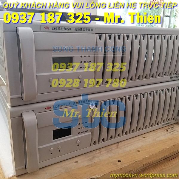 ZZG23A-30220 – Bộ điều chỉnh tần số cao – XJPower Vietnam